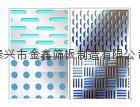 不锈钢冲孔板网孔筛