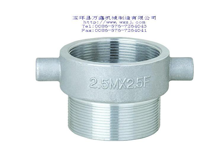 maleXfemale nipple whith lug-aluminum
