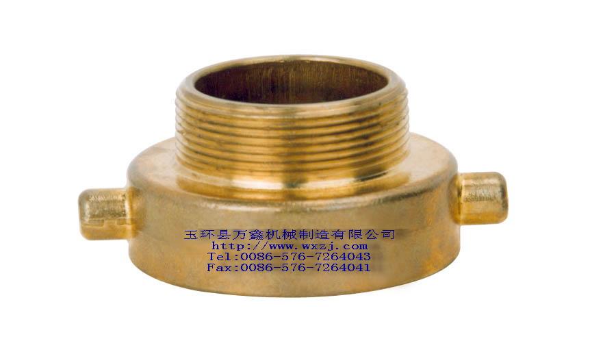 Forging Brass  Fire Reducer 1