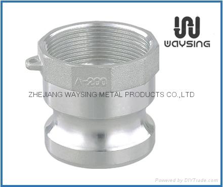 Aluminium .Camlock Type A 1
