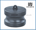 POLYPROPYLENE CAMLOCK COUPING(TYPE DP)