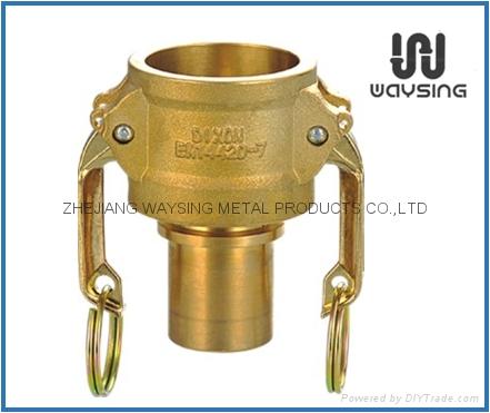 德标C型-黄铜 1
