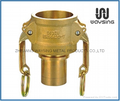 DIN2828 TYPE C (Smooth hose tail with collar)-BRASS
