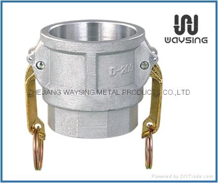 鋁制德標D型 1
