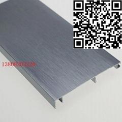 铝合金踢脚线自粘地角线烤漆客厅4cm金属墙脚线金属7cm踢脚板铝材
