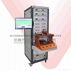 充電器自動測試系統