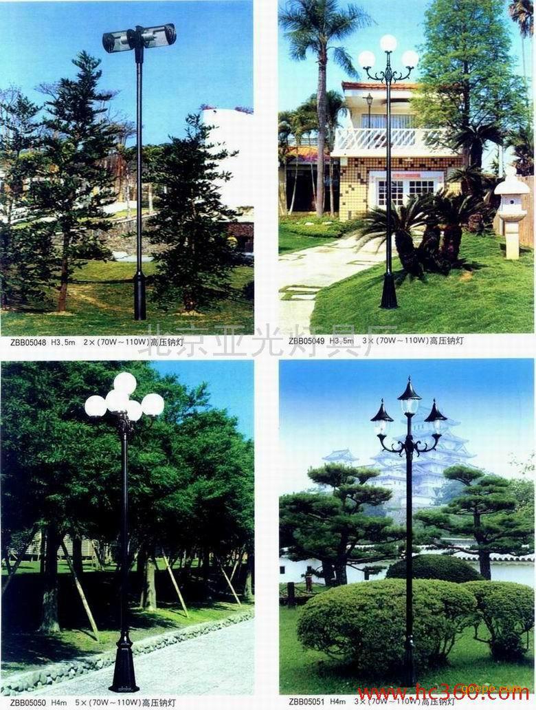 庭院燈 5
