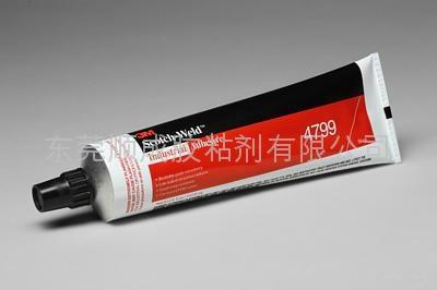 3M Scotch-Grip Adhesives 4