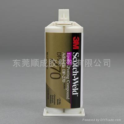 3M Scotch-Weld Glue 4