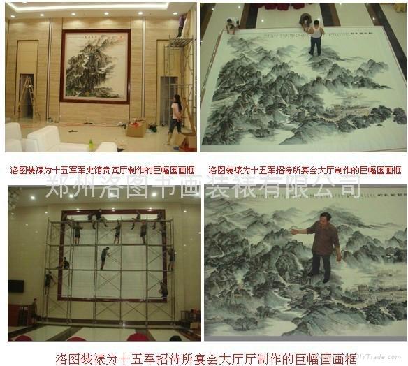 洛图装裱为十五军招制作的巨幅国画框