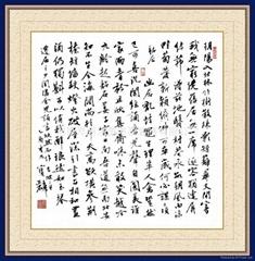 郑州商务会议纪念品