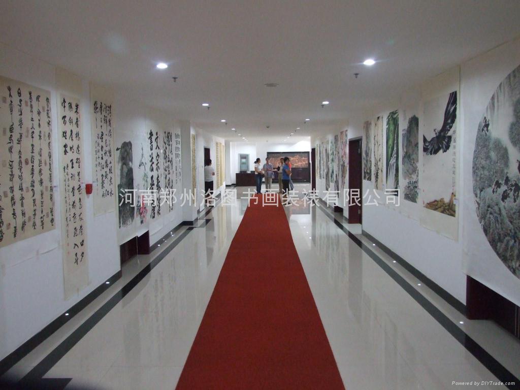 承接书画展览 - 河南省图片