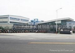 江苏三马起重机械制造有限公司