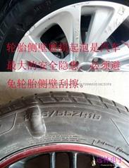 远林汽车倒车后视镜自动下翻控制器后视镜自动下摆 精确控制