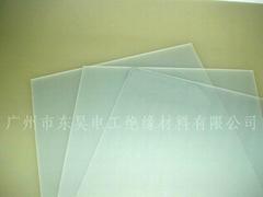 FR-4 Epoxy Fiberglass Cloth Laminated Sheet