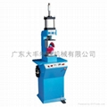 vamp moulding machine