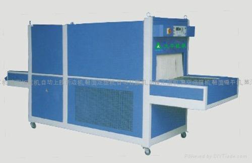 急速冷凍定型機 1