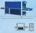 急速冷凍定型機 2