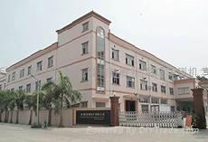 廣州市大鋒制鞋機械設備有限公司