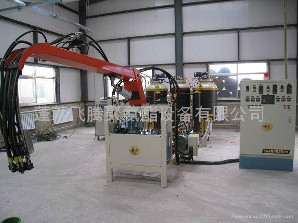 供應聚氨酯高壓發泡機 2
