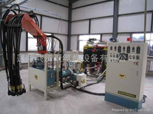 供應聚氨酯高壓發泡機 3