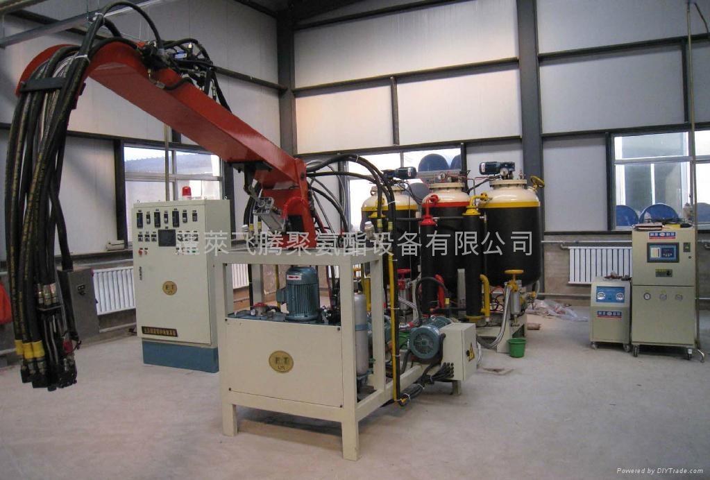 供應聚氨酯高壓發泡機 1