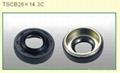 auto A/C compressor seal 2