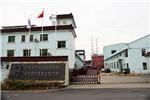 Shanghai Dewang Aluminum Co.,Ltd