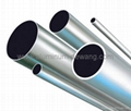 Aluminum Seamless Tube /Aluminum Seamless Pipe