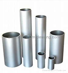 Aluminum Seamless Pipe,Aluminum Seamless