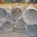 Aluminum Seamless Pipe,Aluminum Seamless tube