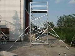 aluminum scaffolding tower  - double width 1360mm