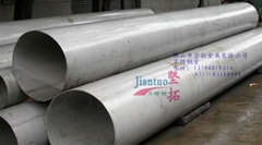 304不鏽鋼矩型方管生產