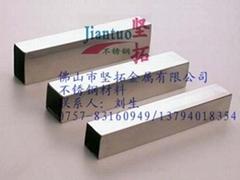 304不锈钢拉丝无缝管制品
