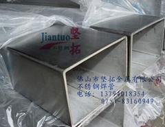 316L不锈钢制品管拉丝面