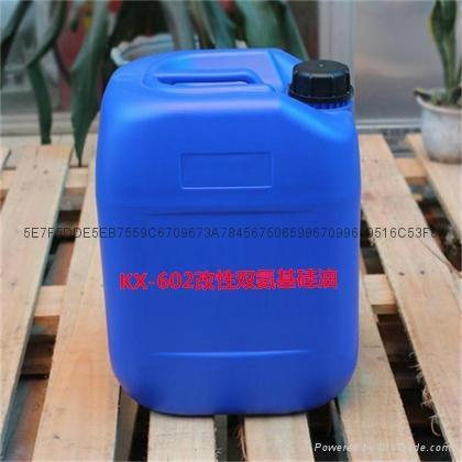 改性雙氨基硅油  1
