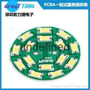 嘉興市深圳宏力捷專業提供日光燈驅動板 1