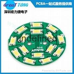 嘉興深圳宏力捷專業提供日光燈驅動板