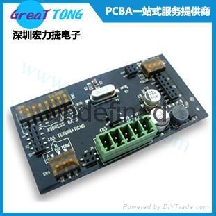 嘉興市深圳宏力捷專業提供日光燈驅動板 2