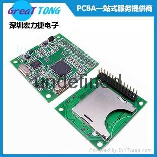 嘉興市深圳宏力捷專業提供日光燈驅動板 4