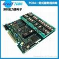 嘉興市深圳宏力捷專業提供日光燈驅動板 5