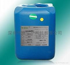 光伏专用助焊剂