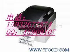 石家莊GODEX G500U條碼標籤打印機