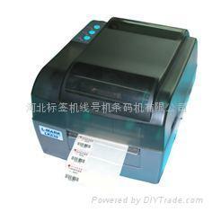 不干膠條碼打印機