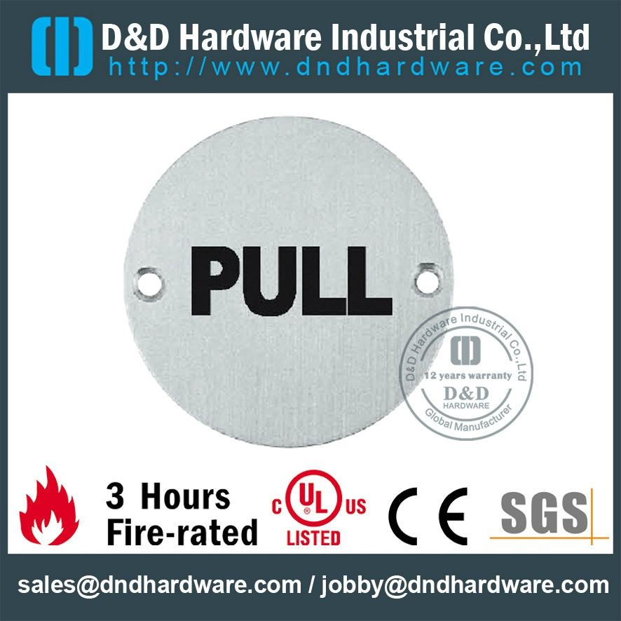 circle PULL indication plate