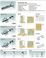 Cabinet hinge & door hinge