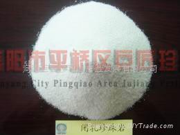 供应釉化球型闭孔珍珠岩 1