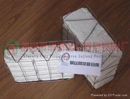 供应钢丝网架珍珠岩夹心板 1