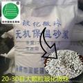 保温砂浆专用玻化微珠 2