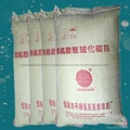 保温砂浆专用玻化微珠 3